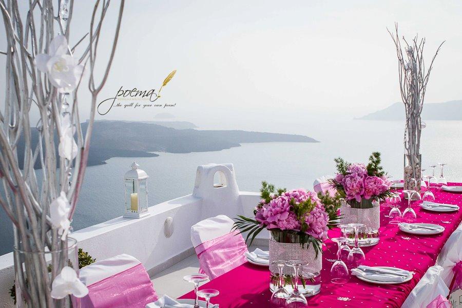 Ślub na Santorini